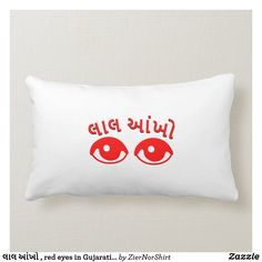 A pair of red eyes with the Gujarati word for red eyes(લાલ આંખો) over it in the color red and black. Green Pillows, White Pillows, Throw Pillows, Red Words, Red Eyes, White Elephant Gifts, Free Sewing, Custom Pillows, Color Red