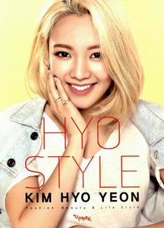 HYO STYLE by Hyo Yeon by SNSD Girls Generation Korean ver Style Essay Book