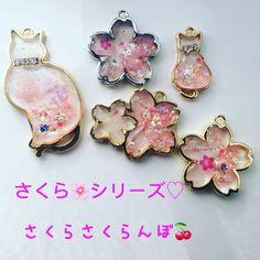 【sakurasakuranbo0409】さんのInstagramをピンしています。 《新作!桜シリーズ♡ #さくら #桜 #minne #ミンネで販売中 #春 #ねこ好き #猫 #レジン好きの人と繋がりたい #ハンドメイド #ハンドメイド売りたい #ハンドメイド買いたい #あくせさりー》