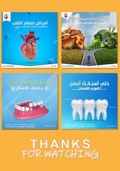 Instagram Post Template, Graphic Design Posters, Advertising Design, Social Media Design, Vector Pattern, Dental, Banner, Behance, Branding