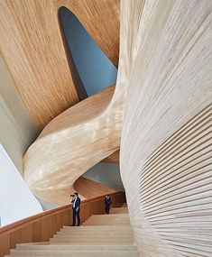 Harbin Opera house by MAD architects