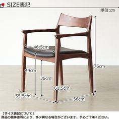 Art Furniture, Wooden Furniture, Furniture Making, Furniture Design, Dinning Chairs, Cafe Chairs, Danish Chair, Cafe Interior Design, Trends 2018
