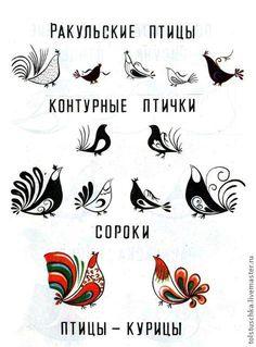Ракульская курочка - Ярмарка Мастеров - ручная работа, handmade