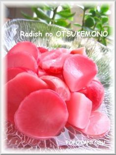 Japanese Food, Pickles, Side Dishes, Cooking Recipes, Peach, Vegetables, Rose, Flowers, Pickled Radishes