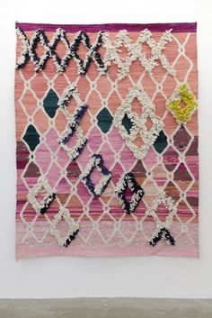 Rug or Wall Hanging? Amazing either way -- Cosmopolitan, 2013