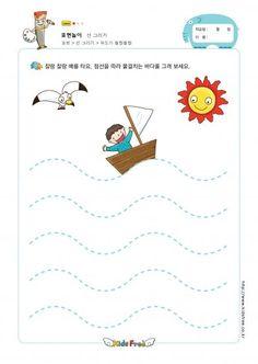 상품리스트 Nursery Worksheets, Tracing Worksheets, Preschool Worksheets, Toddler Learning Activities, Preschool Activities, Peacock Coloring Pages, Preschool Writing, Pre Writing, Creative Kids