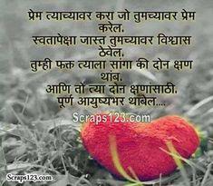 marathi poems inspirational marathi kavita pinterest
