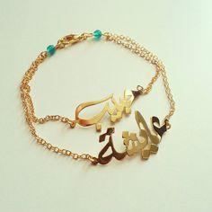 Arabic Jewelry On Pinterest Name Necklace Turkish