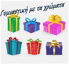 Happy Gift to You, 93 best Free Gift, Gift box and Gifts graphics on Freepik Vector Photo, Free Graphics, Displaying Collections, Free Gifts, Card Making, Autism, Happy, Projects, Cards