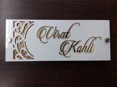 Charmant Customize Your Name Plate For Your Sweet Home