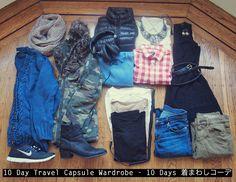 10 Days in Japan Travel Capsule Wardrobe - 日本旅行の着まわしコーデ - Sew in Love Spring Outfits Japan, Japan Spring, Travel Capsule, Travel Packing, Packing Tips, Packing Outfits, Packing Clothes, Travel Tips, Travel Wardrobe