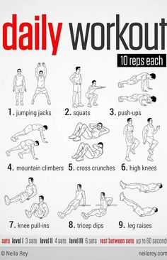 The daily workout!