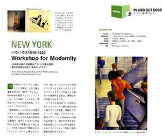 Casa BRUTUS Magazine, December 2009, P166