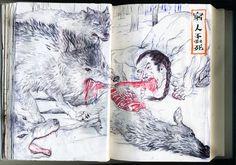 Mu Sketchbooks;