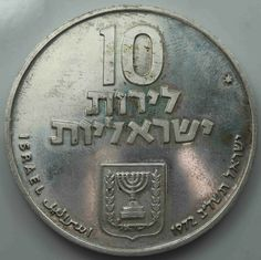 Israel, Personalized Items, Silver, Money