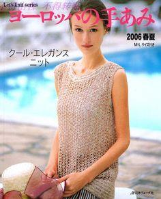 ヨーロッパの手あみ2006春夏 - 林嫣 - Álbuns da web do Picasa