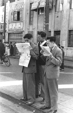China. Street scene in the 1940's.