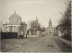 Hamina 1890's