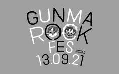 Maniackers Design Logo & Chara | ロゴ & キャラ Gunma, Rock Festivals, Typography Logo, Chara, Identity, Logo Design, Asian, Type, Drawings