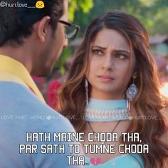 Bepanah Love Hurts Quotes, Hurt Quotes, Corporate Women, Maya Quotes, Love Thoughts, Jennifer Winget, Photo Quotes, Relationship Quotes, True Love