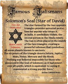 Book of Shadows:  #BOS Famous Talismans ~ Solomon's Seal (Star of David) page.
