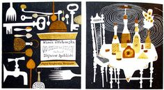 Zbigniew Rychlicki (by snegotron) Collage Illustration, Book Illustrations, Illustrators, Photo And Video, Polish, Books, Movie Posters, Vintage, Google