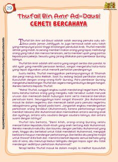 Baca Online, Nature Crafts, Great Stories, Allah, Crafts For Kids, Profile, Child, Words, Quotes