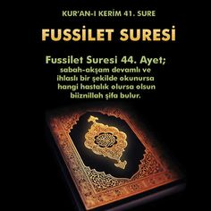 Was Ist Pinterest, Islam Quran, S Word, Healthy Life, Affirmations, Religion, Prayers, Faith, Rage
