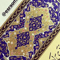 Detay....Tezhip aşk-ı #work #workinprogress #tezhip #tezhib #illumination #caligraphy #desen #motif #sanat #art #islamicart #gelenekselsanatlar #klasik #rumi #arabic #arabiccalligraphy #ottoman #handmade #traditionart #türkiye #instagram #istanbul #müzehhibe Arabic Calligraphy Design, Geometry Pattern, Illuminated Manuscript, Islamic Art, Persian, Book Art, Bohemian Rug, Oriental, Mosaic