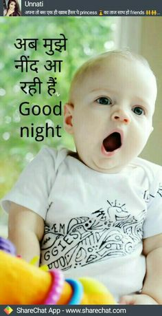 Expecting A Baby? Good Night Hindi Quotes, Sunday Quotes Funny, Morning Love Quotes, Good Night Messages, Good Night Wishes, Good Night Sweet Dreams, Cute Funny Quotes, Funny Good Night Pictures, Funny Good Night Images