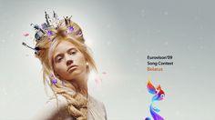 eurovision 2009 design