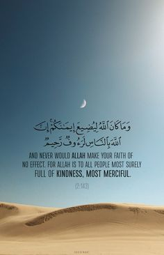 Quran-Edu (Online Quran Academy) is a prominent Virtual Quran and Islamic Learning Institute, founded in (Online Quran Academy) is an. Quran Quotes Love, Quran Quotes Inspirational, Faith Quotes, Wisdom Quotes, Life Quotes, Coran Quotes, Online Quran, Islam Quran, Islam Muslim
