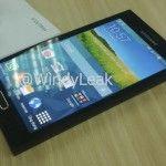 Samsung Galaxy S5 Prime aka Galaxy F Leaked
