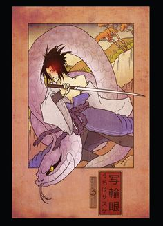 Sasuke Woodblock - Postcard Print - Sempaiko Etsy