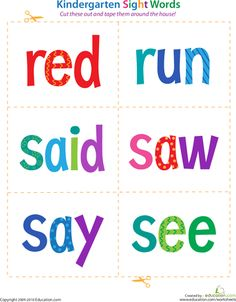 Worksheets: Kindergarten Sight Words: Red to See