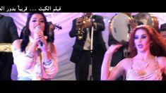 اغنية بتنادينى تانى ليه - نسخة اصلية 2017