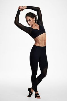 Bold basics for a flexible session. Train in studio essentials with a natural feel, from the Nike Fall 2015 Style Guide.