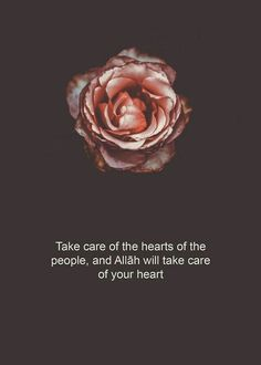 Daily Athkar, I would like to share with you these Duaa's hope it will inspire you and make you feel happy because you know Allah know whats in … Islamic Inspirational Quotes, Best Islamic Quotes, Muslim Quotes, Islamic Qoutes, Islamic Dua, Love In Islam Quotes, Quotes From Quran, Best Quran Quotes, Quran Sayings