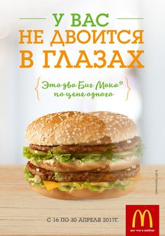 McDonald's (Posters&radio) on Behance