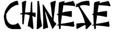 6.free-asian-fonts.jpg (500×142)