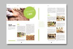 THE DNCBOOKS Brochure Layout, Brochure Design, Print Layout, Layout Design, Placemat Design, Leaflet Design, Catalog Design, Japan Design, Book Layout