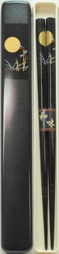 Chopstick Box and Chopstick Set Black with Dragonfly and Black Scenry by New…