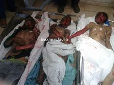#PHOTO. #Children killed by #Israel in the attack on Kaware family home in #KhanYounis, #Gaza(2). #News