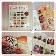 暮らし上手シリーズ  今回は「つくり置き」  やっぱ買っちゃうでしょう!   #レシピ本萌え - @kanchi721- #webstagram