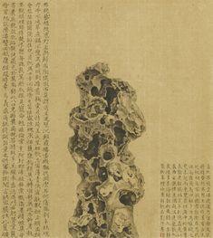 Liu Dan (b. 1953), The rock remembers, 2003