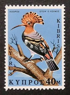 Cyprus stamp with hoopoe