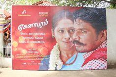 Eaganapuram Movie Poojai Album   http://cinemeets.com/viewpost.php?id=145&cat=adlaunch