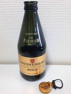 SUNTORY Beer Japan Master's Dream Bottle  305ml empty bottle glass with cap