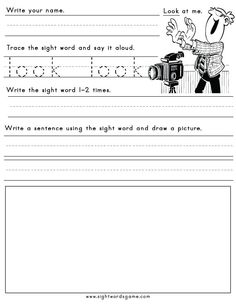 blank template use to create your own worksheet class sight words sight word worksheets. Black Bedroom Furniture Sets. Home Design Ideas