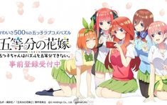 Match-3? Match the Tiles for your Girls : Gotoubun no Hanayome's Mobile Game Revealed